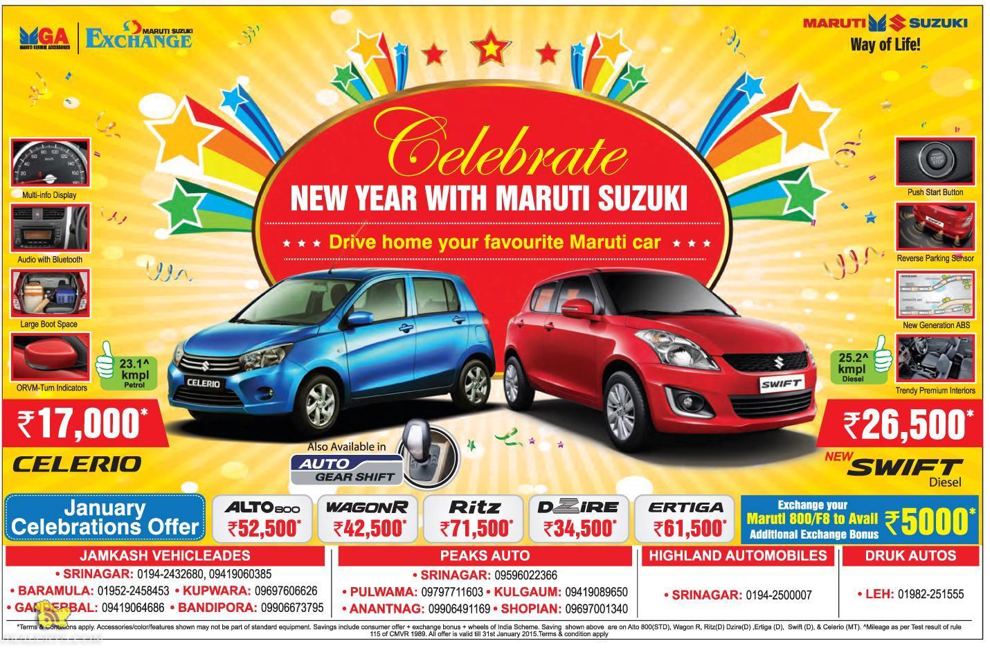 Maruti Suzuki Offer 2015, Celebrate new year with Maruti suzuki