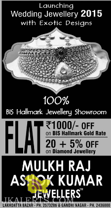 Discount on Gold and Diamond Jewellery