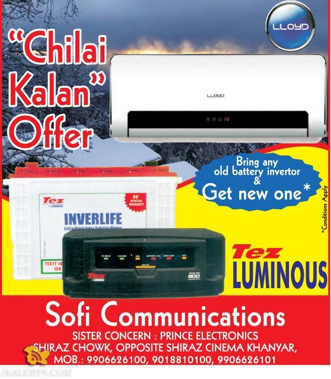 Chilai Kalan offer in Srinagar on Tez Luminous