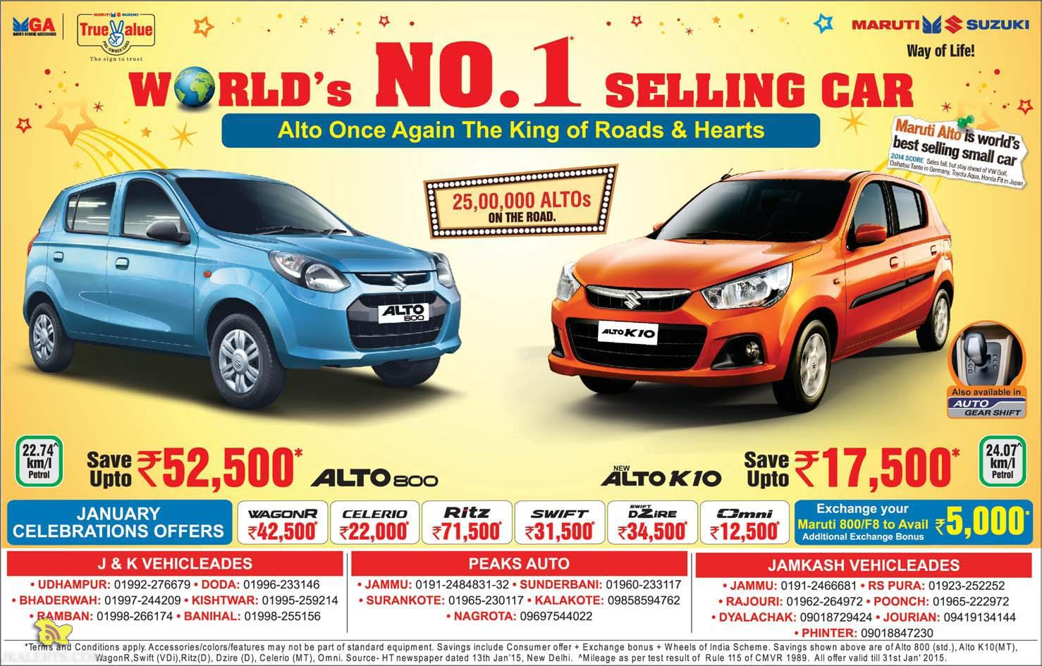 January Celebrations Offer In Maruti Suzuki Authorised Dealers