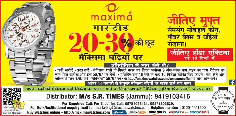 Discount offer on Maxima Watches