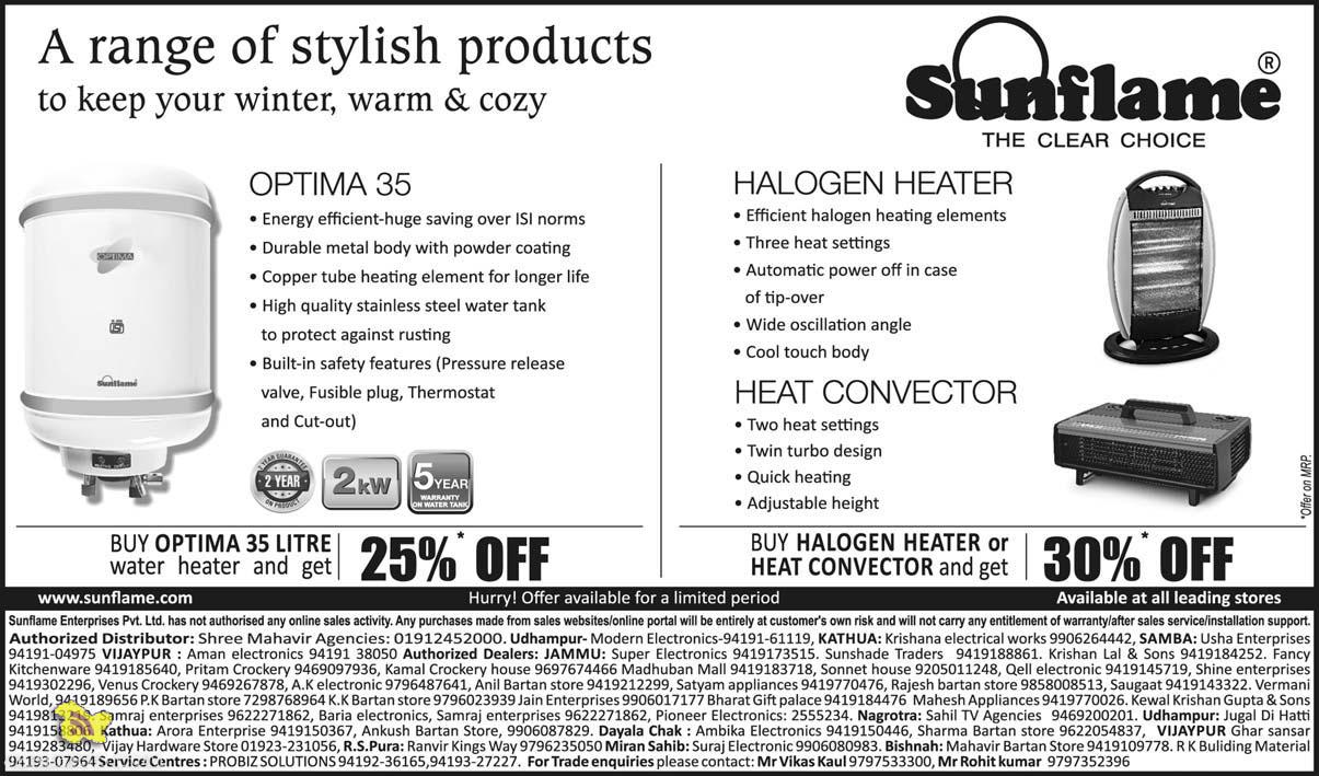 Offer on Sunflame Products, Halogen Heater, Heat convector, Water heaters