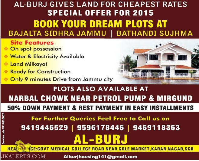 LAND FOR CHEAPEST RATES SPECIAL OFFER FOR 2015