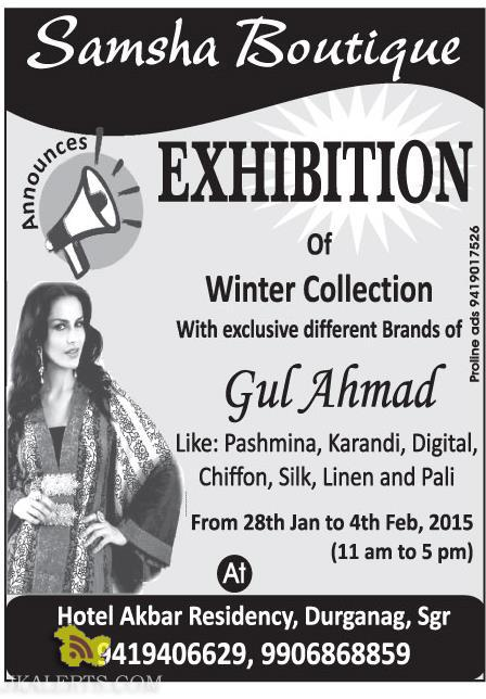 EXHIBITION of Winter Collection in srinagar
