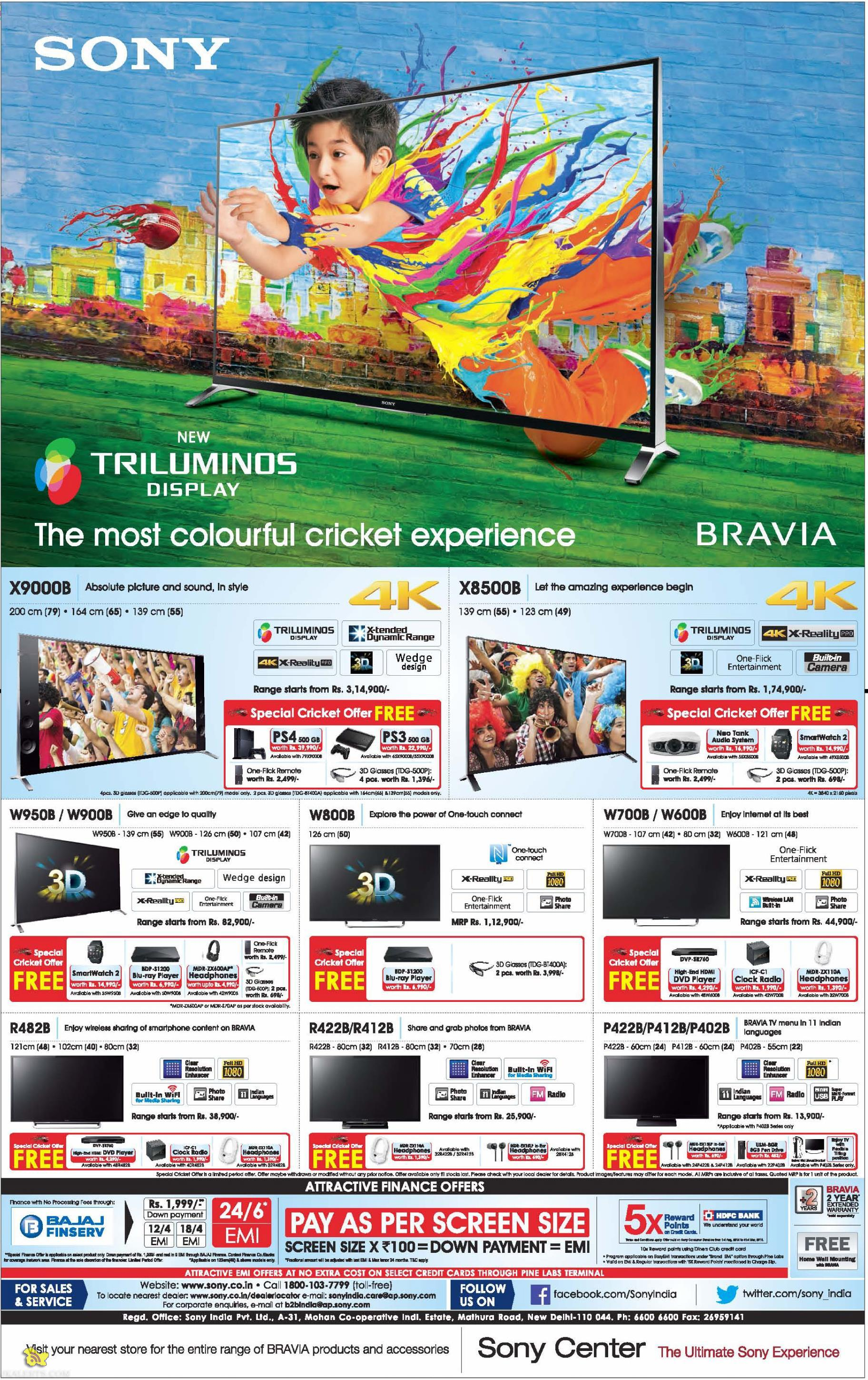 Offer on Sony bravia television