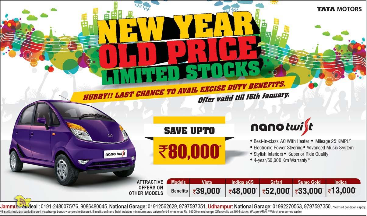 Tata Motors latest offer, Last chance to avail Excise duty benefits