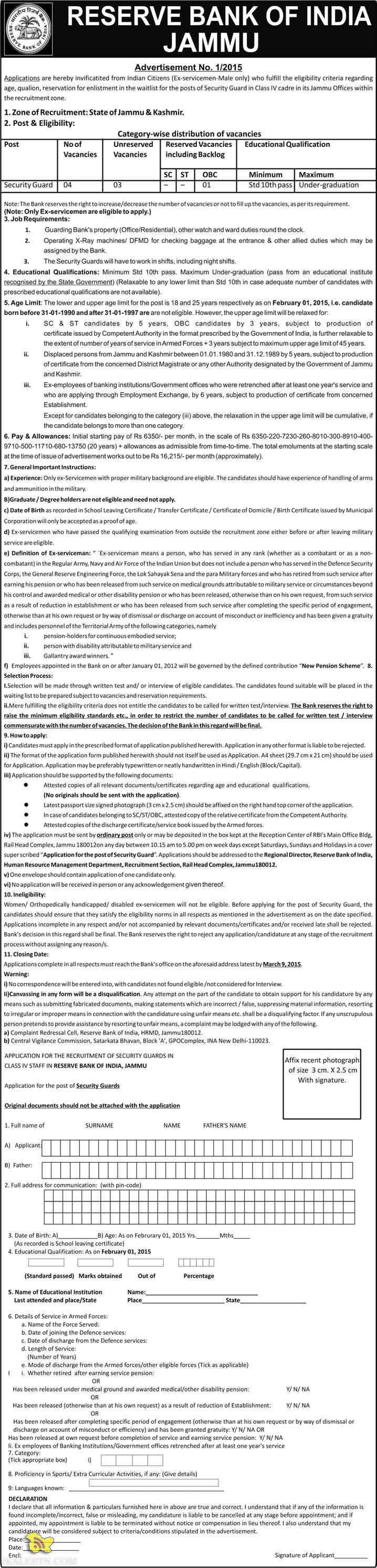 Jobs in Reserve Bank of India ,Security Guard in Class IV cadre