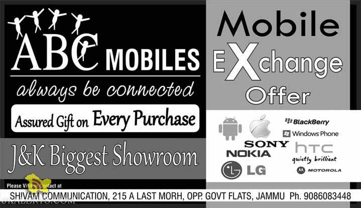 ABC Mobiles, Mobile Exchange offer