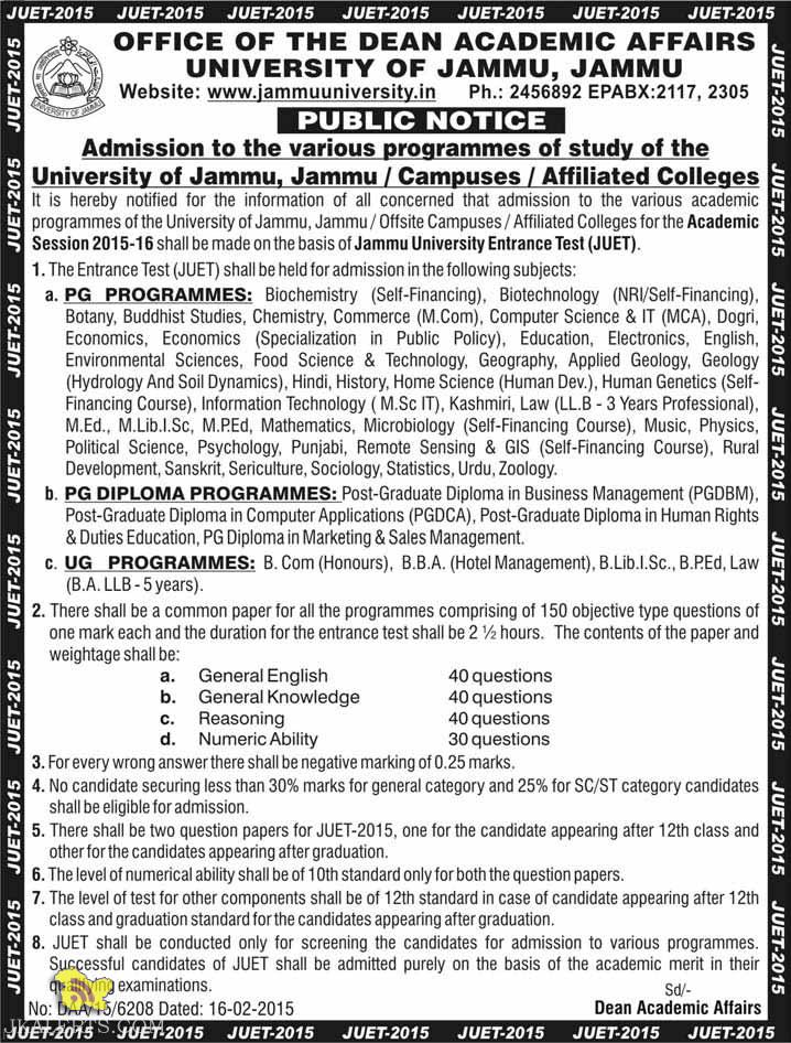 Admission open in Jammu univesity for PG, UG and PG Diploma