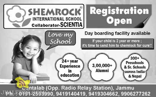 Admission open in Shemrock International School