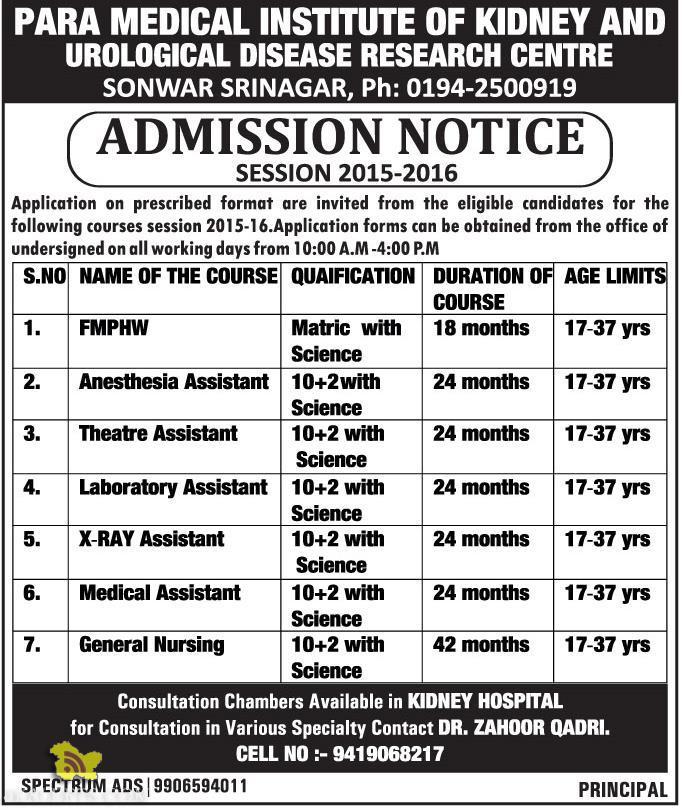Admission in PARA MEDICAL INSTITUTE