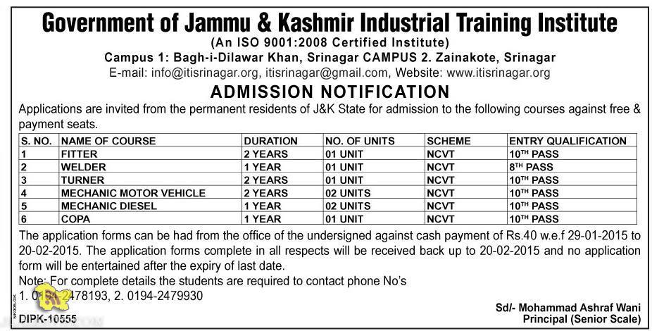 Admission open in Industrial Training Institute J&K
