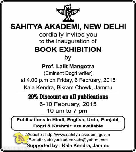 BOOK EXHIBITION AT Kala Kendra, Bikram Chowk, Jammu