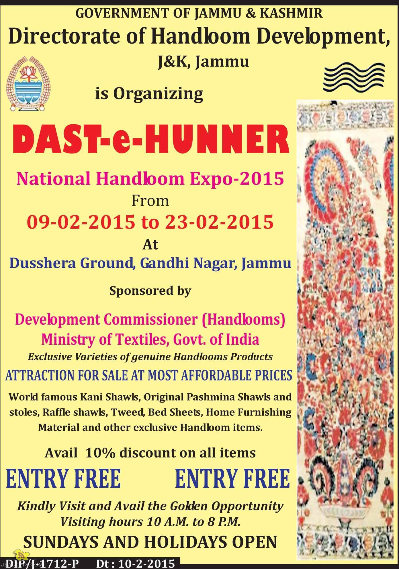 Handloom Development, DAST-e-HUNNER, National Handloom Expo-2015