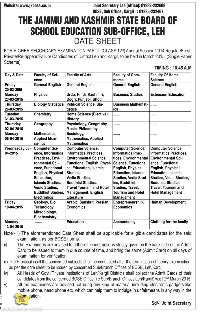 Class 12th datesheet for Candidates of District Leh and Kargil