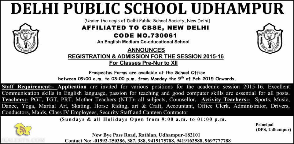Admission open / Jobs Notification Delhi public school Udhampur