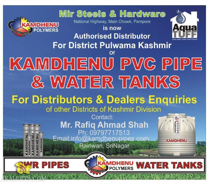 Distributors & Dealers for Kamdhenu PVC PIPE and Water Tanks