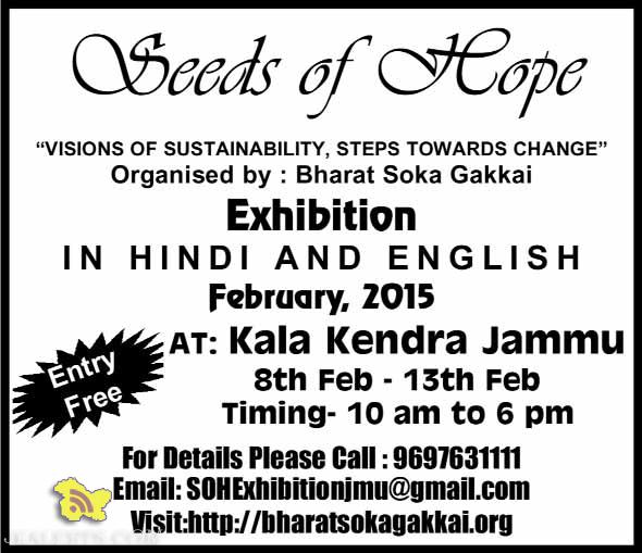 Bharat Soka Gakkai Exhibition: Kala Kendra Jammu