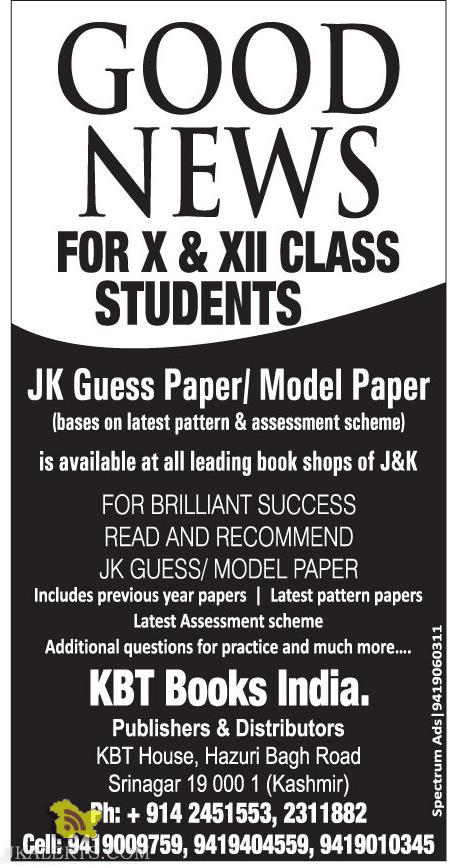 Class 10th 12th JK Guess Paper/ Model Paper