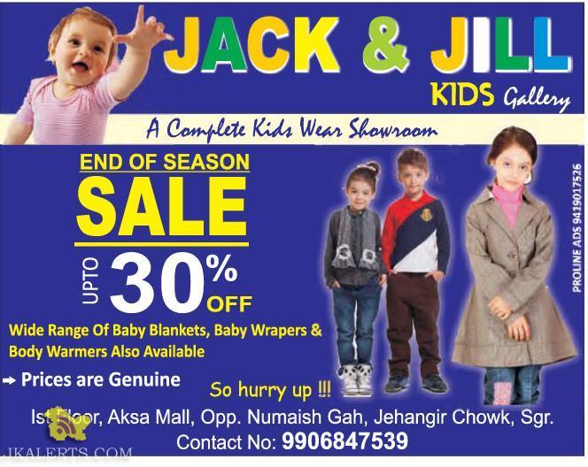 Sale in Jack and Jill Kids Gallery