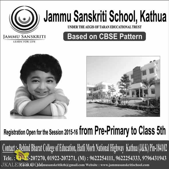 Admission / Registration in Jammu Sanskriti School, Kathua