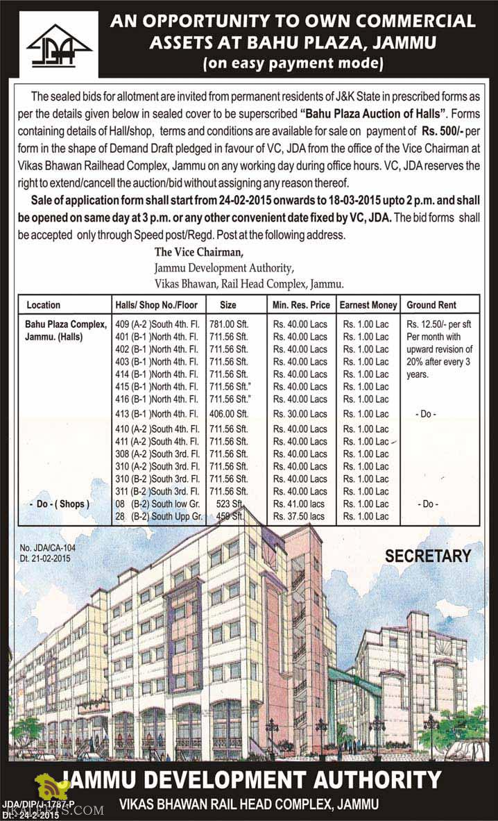 JDA Invites Bids for Commercial Assests in Bahu Plaza Jammu