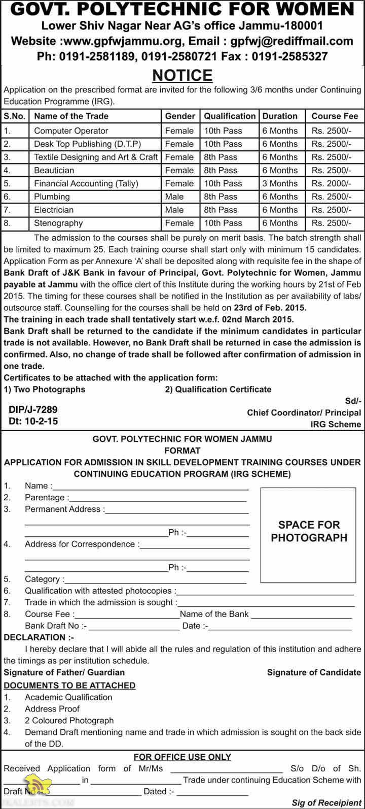 Admission in GOVT. POLYTECHNIC FOR WOMEN