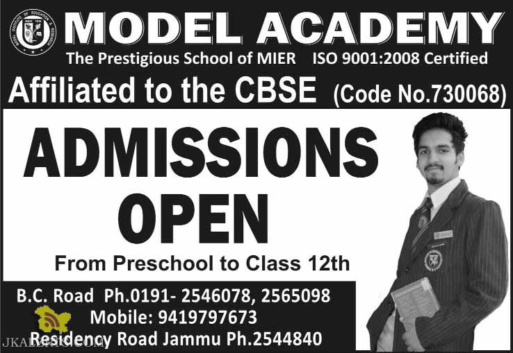 Admission open in Model Academy