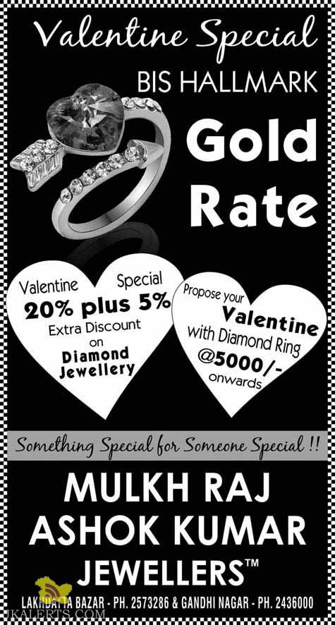 Valentines Special Discount on Diamond Jewellery