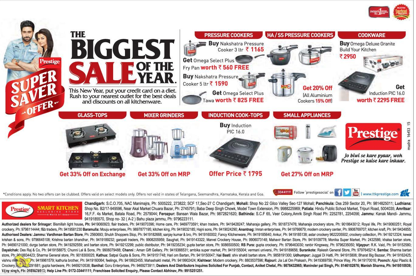 Prestige The Biggest sale of the year