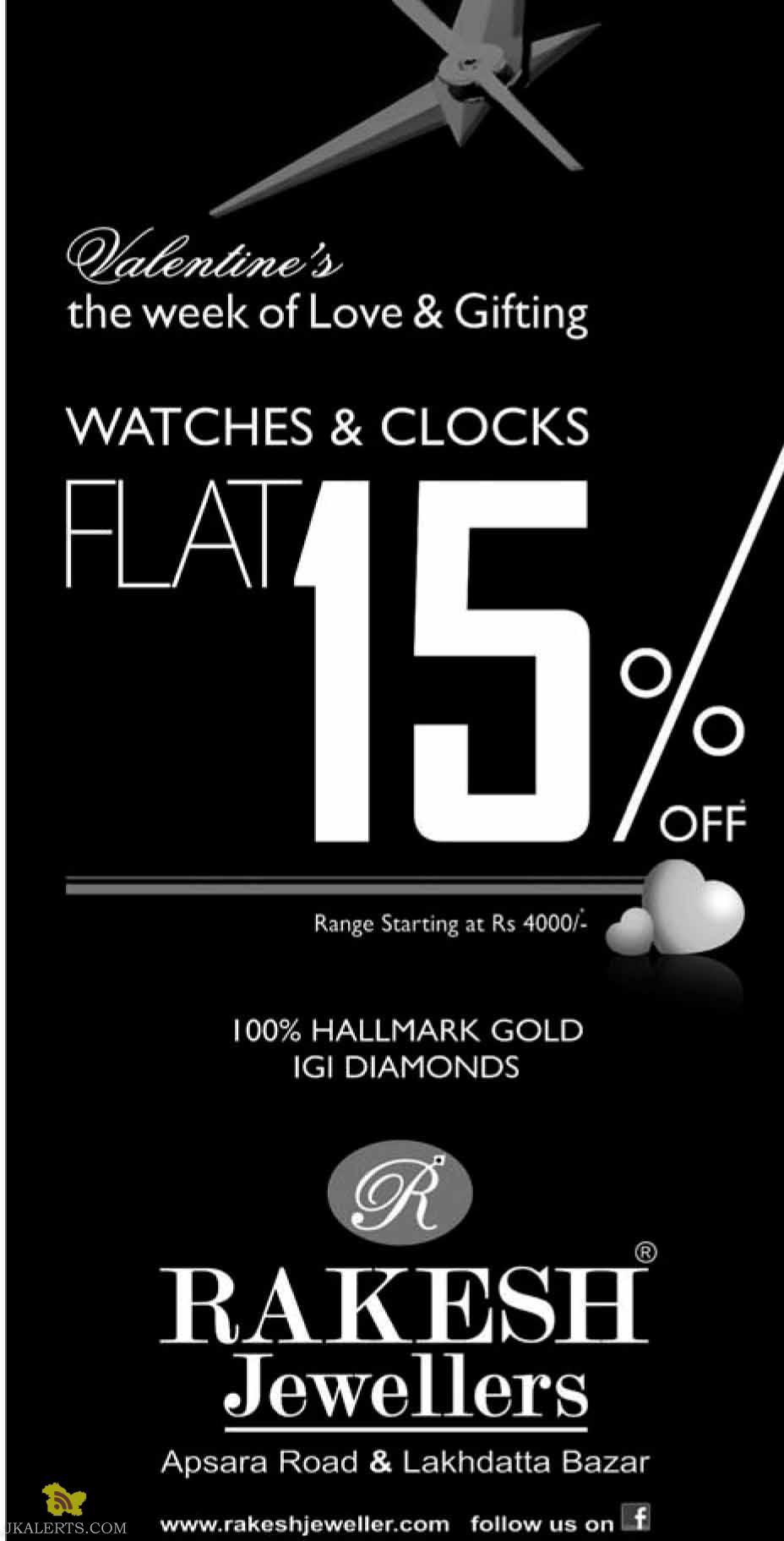 Rakesh Jewellers Flat 15% off