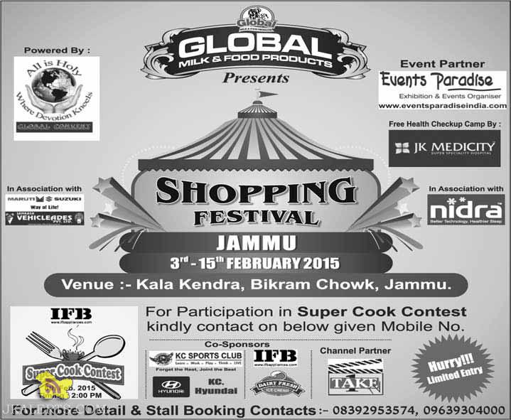 Shopping Festival in Kala Kendra, Bikram Chowk, Jammu.