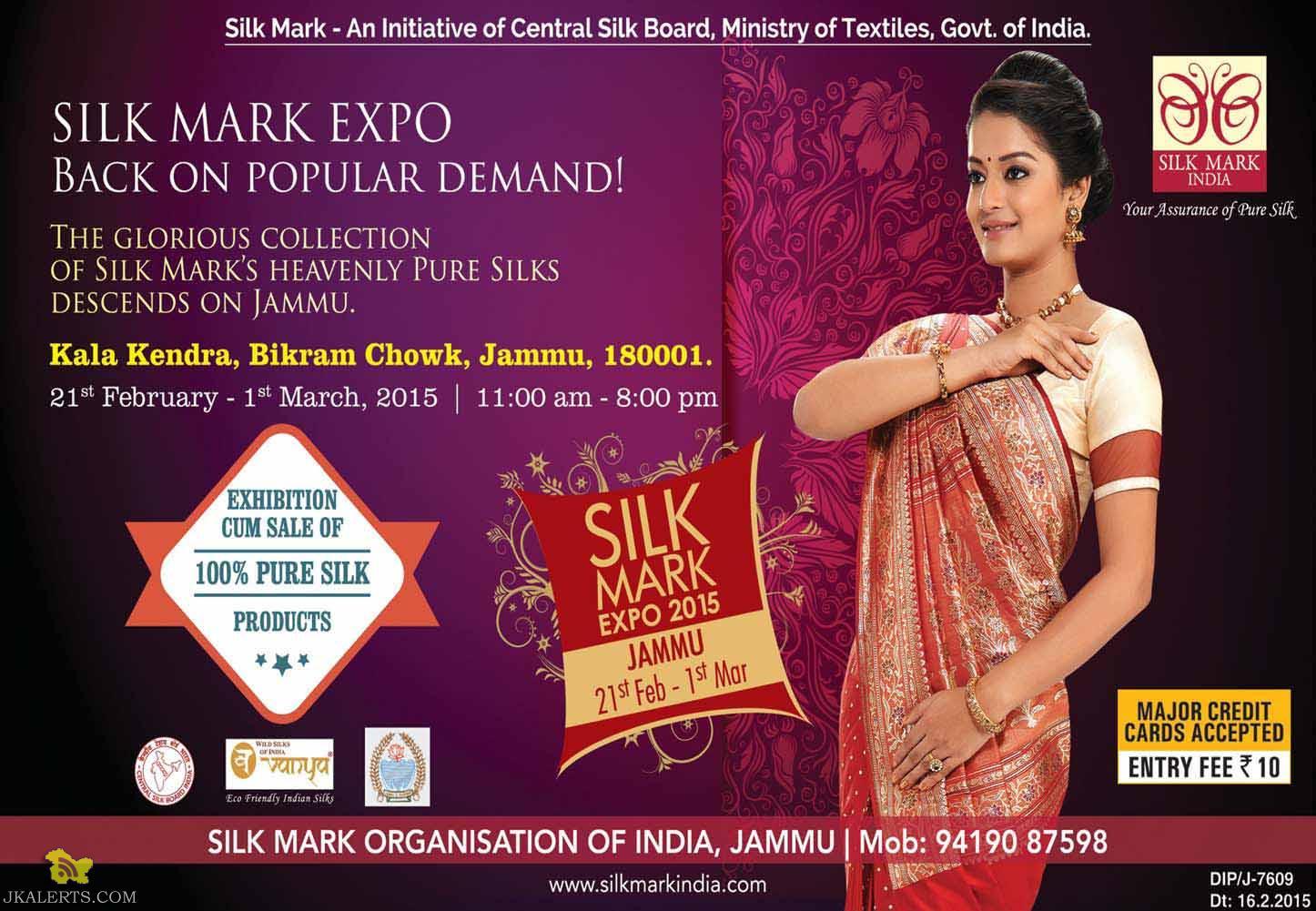 Silk Mark Expo