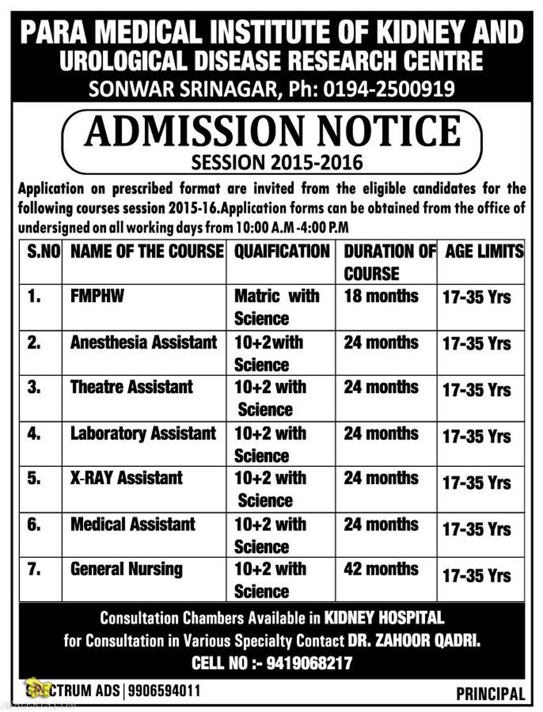 Admission open in Para Medical Institute 2015
