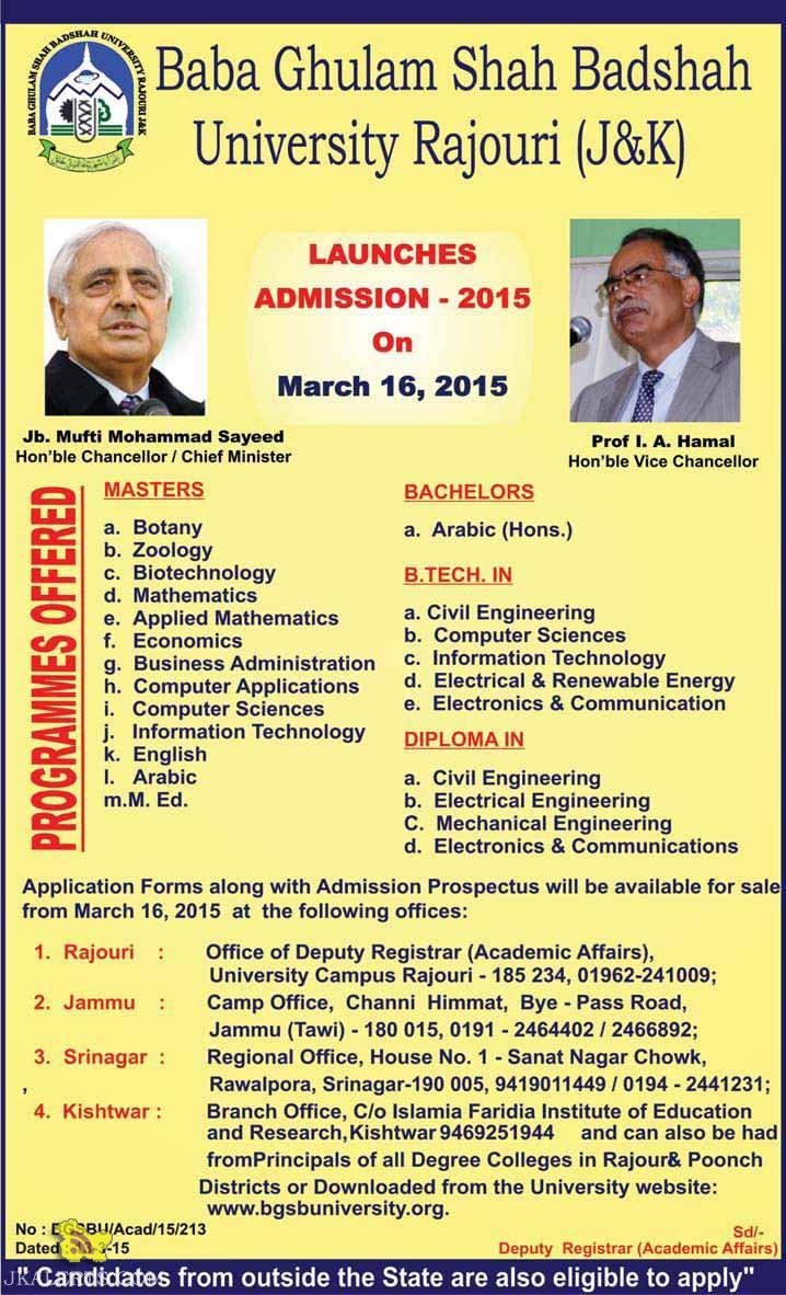 Admission open in Baba Ghulam Shah Badshah University Rajouri (J&K) 2015