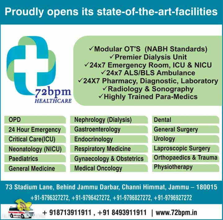 72bpm Healthcare in Jammu