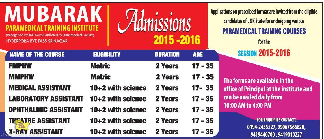 ADMISSION OPEN PARAMEDICAL TRAINING COURSES 2015-16