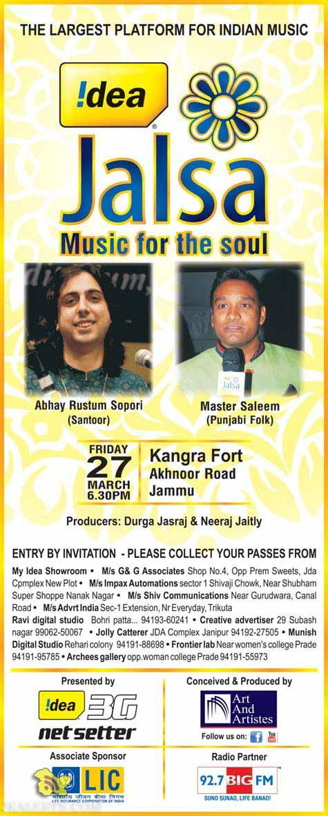 Jalsa a musical event in Kangra Fort