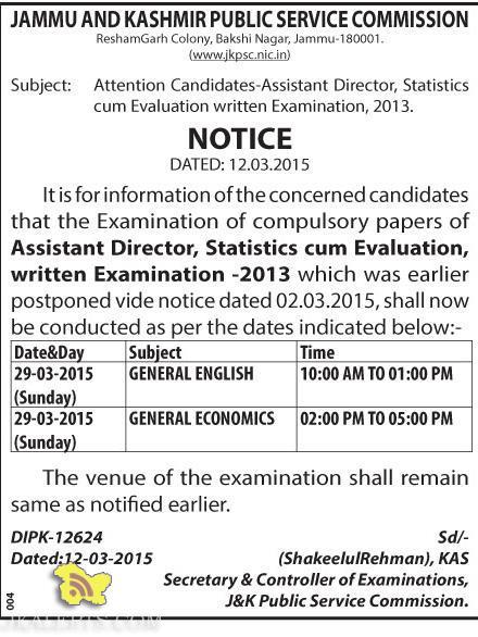 Assistant Director, Statistics cum Evaluation JKPSC Exam Notice