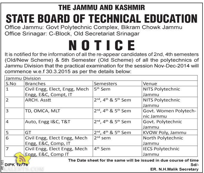 Practical examination Datesheet of all polytechnics of Jammu Division