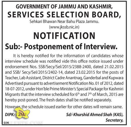 Postponement of Interview JKSSB on 6th and 7th of March