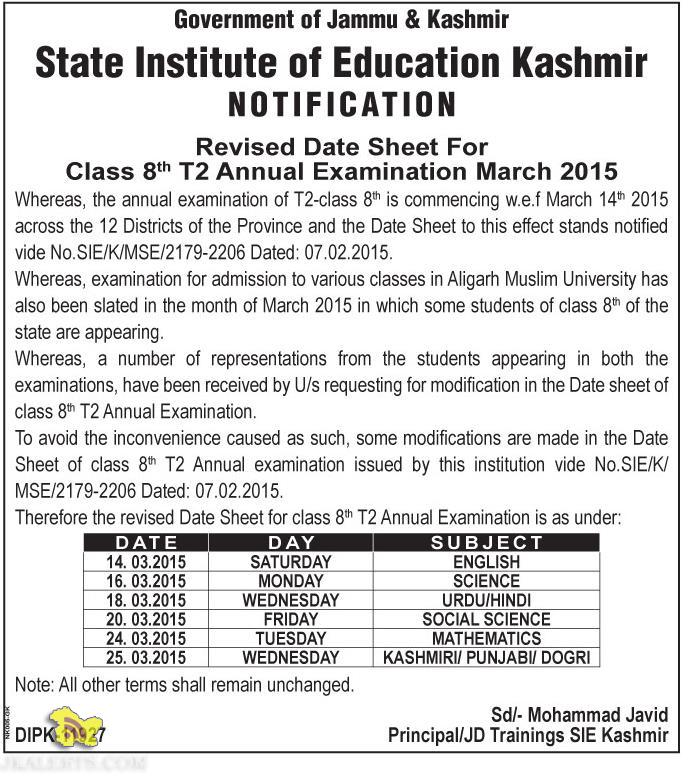 Revised Date Sheet For Class 8th T2 Annual Examination March 2015