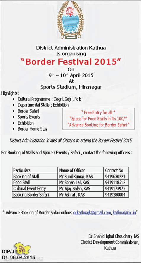 """Border Festival 2015"" On 9th - 10th April 2015 At Sports Stadium, Hiranagar"