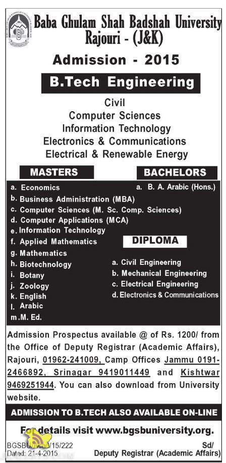 Baba Ghulam Shah Badshah University Rajouri - (J&K) Admission - 2015