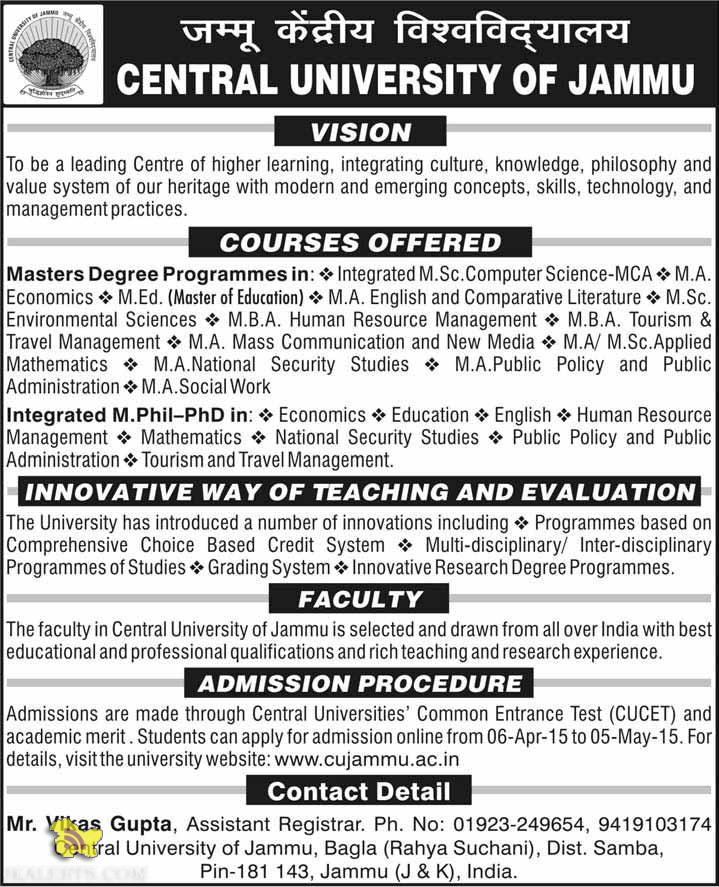 ADMISSION OPEN IN CENTRAL UNIVERSITY OF JAMMU 2015