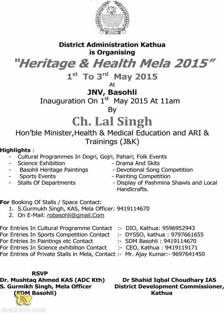 Heritage & Health Mela 2015 at JNV, Basohli