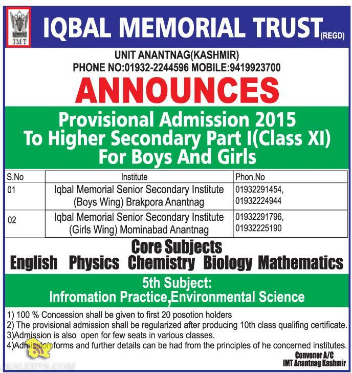 IQBAL MEMORIAL TRUST, Admission open 2015 for Class 12th For Boys And Girls
