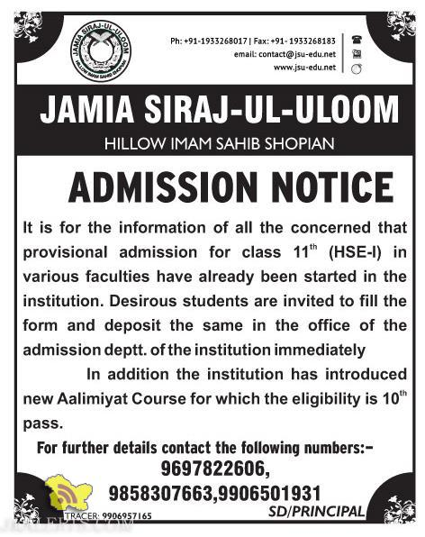 JAMIA SIRAJ-UL-ULOOM HILLOW IMAM SAHIB SHOPIAN, ADMISSION OPEN 2015