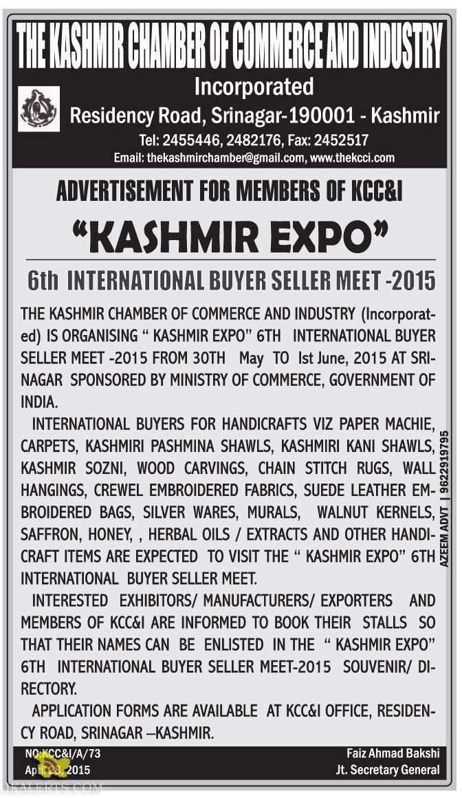 kashmir expo