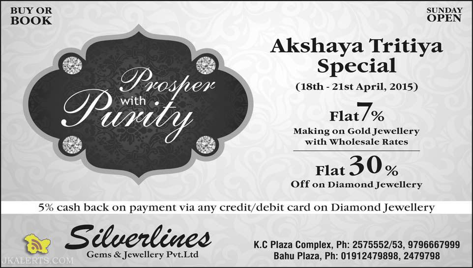 SILVERLINES Akshaya Tritiya Special Offer discount on Gold Diamond Jewellery